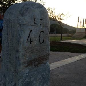 Stenen i Marathon